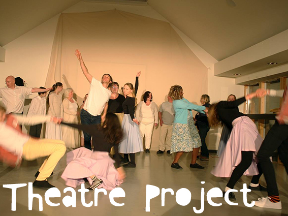 theatre project